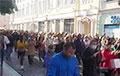 «Гэта наш горад»: сотні жыхароў Гародні выйшлі на пратэст