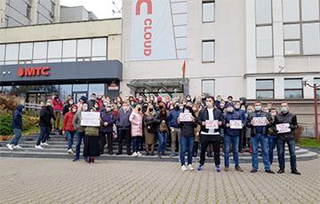 Сотрудники МТС в Минске призвали к забастовке