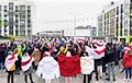 Жители Новой Боровой поддержали забастовку