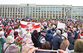 Pensioners Gather At Independence Square In Minsk