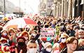 Пенсионеры и студенты вышли на Марш: яркие фото