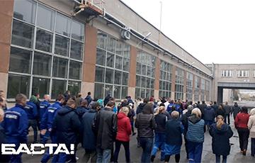 Минский завод «Атлант» присоединился к забастовке
