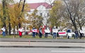 Minsk Residents Line up in Chains of Solidarity With Striking Workers