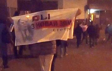 Uruchcha Held Antifascist March