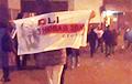 Уручье вышло на антифашистский марш