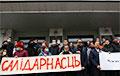 Студэнты БДУІР, якія страйкуюць, праводзяць акцыю пратэсту