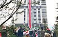 Whole Novaya Baravaya Decorated With Huge White-Red-White Flags