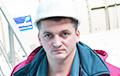 Энергетик «Беларуськалия» присоединился к забастовке