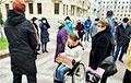Людзі з інваліднасцю выйшлі на плошчу Незалежнасці ў Менску