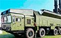 На границе с Россией заметили ракетный комплекс, которого нет в армии Беларуси
