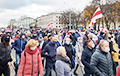 March 'We Will Not Forget, We Will Not Forgive!' Held In Belarus