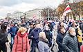 В Беларуси прошел Марш «Не забудем, не простим!»