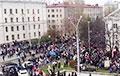 «Верым, можам, пераможам!»: Как выглядит акция в Минске