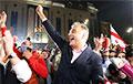 ЦИК Грузии заявил о победе правящей партии на выборах