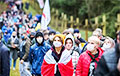 Requiem Rally Held in Kurapaty