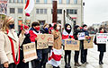 В Берлине поддержали бастующих белорусов