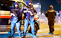 Теракт в Вене: во время стрельбы возле синагоги погибло семь человек