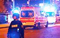 Теракт в Вене: нападения произошли в нескольких районах города