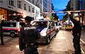 СМИ: Теракт в Вене совершил 20-летний сторонник «Исламского государства»