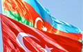 Турция и Азербайджан планируют создадут единую тюркскую армию