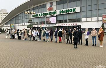 Минчанки с цветами выстроились в цепь возле Комаровского рынка