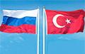 Турция ведет экспансию на всей южной границе РФ