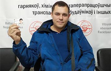 Еще один солигорский шахтер присоединился к стачке