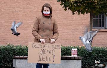 «Уделай деда!»: в польской Торуни поддержали белорусский протест