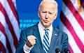 Джо Байден вступает в должность главы американского государства: прямая трансляция
