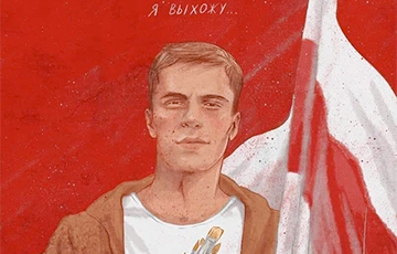 Группа Tor Band выпустила мощную песню о Романе Бондаренко