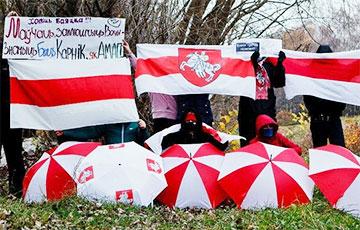 Партизаны Могилевщины вышли на акцию протеста