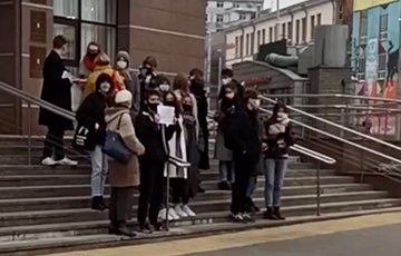 Студенты журфака БГУ вышли на акцию протеста