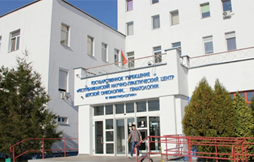 All Surgeries At Republican Scientific And Practical Center For Children's Oncology Near Minsk Brought To Halt