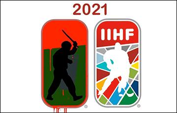 Европейская федерация журналистов призывает не проводить в Беларуси ЧМ по хоккею
