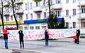 «Сопротивление - наш долг!»: жители Молодечно вышли на акцию