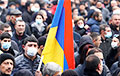 В Ереване прошел оппозиционный митинг на фоне визита российской делегации