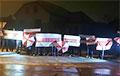 Дзержинск вышел на вечернюю акцию протеста