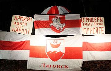Жители Логойска обратились к белорусской армии