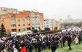 «Пайшоў прэч, ты і твой АМАП»: тысячы дэманстрантаў у Менску
