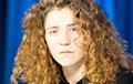 Александра Романовская: Сложно смолчать, закрыть глаза на происходящее