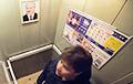 Как белорусы отреагировали на портрет Таракана в лифте