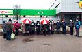 «С нами Бог и правда, и мы обязательно увидим Беларусь станет свободной»