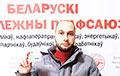 Стачка набирает размах в Солигорске