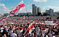 Саша Филипенко: Лидеры белорусского протеста - это люди, которые выходят на улицу