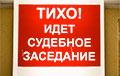 В Cолигорске охранник КГБ убил рабочего «Беларуськалия», который поддерживал перемены