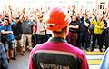 Работники каких предприятий присоединились к стачке