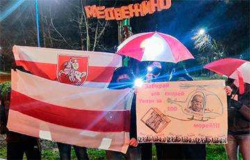 Sukharava Held Rally Of Solidarity