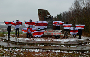Barysau Partisans Held Rally At Symbolic Place On River Berazina