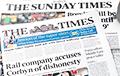 The Times: У бандыцкага рэжыму час на зыходзе