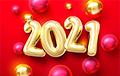 The Economist назвал 10 тенденций, которые определят 2021 год